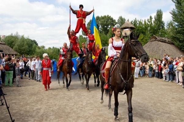 Киев отдых