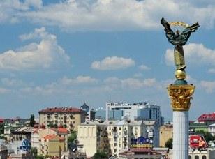 Обзорная экскурсия по Киеву на авто