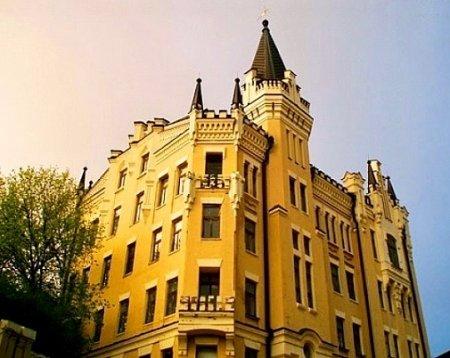 Замок Ричарда Львиное сердце