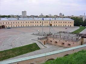 Киевская крепость (Печерская крепость)